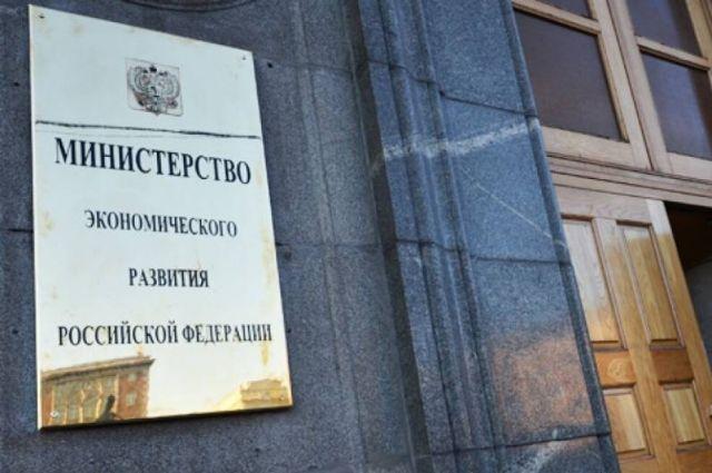 Минэкономразвития России одобрило создание Особой экономической зоны в Оренбуржье.