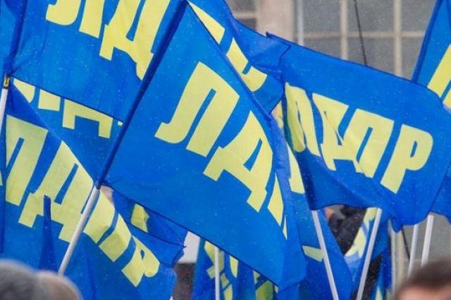 ЛДПР в Башкирии начала обучение народных наблюдателей за выборами