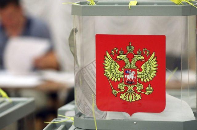 Причастным к экстремизму могут запретить работать в избирательных комиссиях