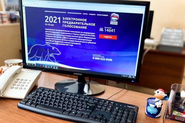 Курс на обновление: «Единая Россия» подвела первые итоги предварительного голосования.
