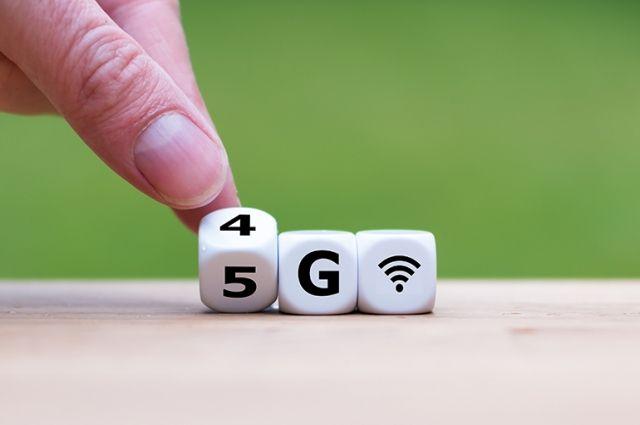 МегаФон запустил самую широкую в России тестовую зону 5G.