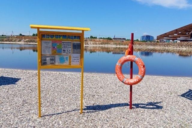 В Оренбургской области освидетельствование к купальному сезону прошли девять пляжей.