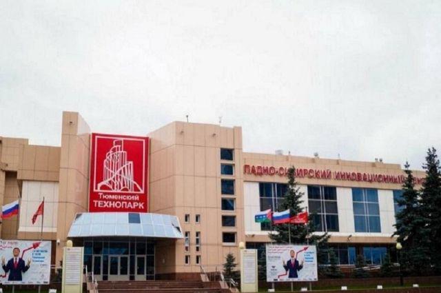 Генеральным партнером тюменского «Дня предпринимателя» стал ВТБ