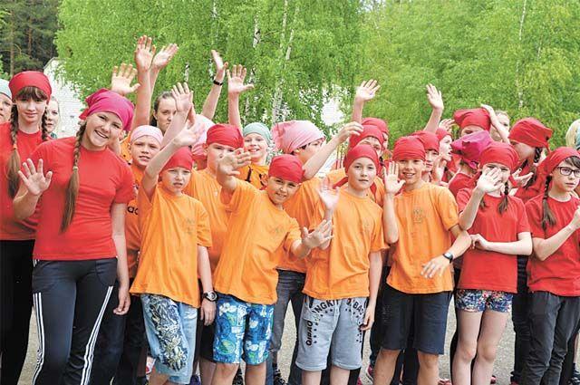 Ребята отдохнут в санатории «Вита», лагерях «Уральские самоцветы» и «Дружба».