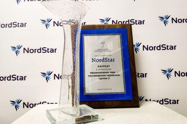 «Крылья России» — самый престижный конкурс в авиационной отрасли, победа в котором — символ признания успеха компаний.