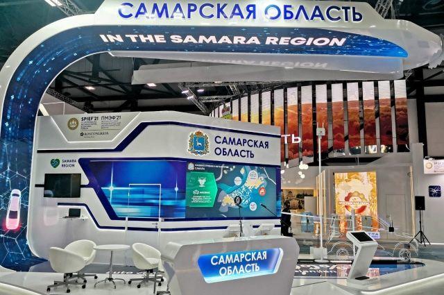 Точки роста. Самарская область примет участие в XXIV Петербургском форуме