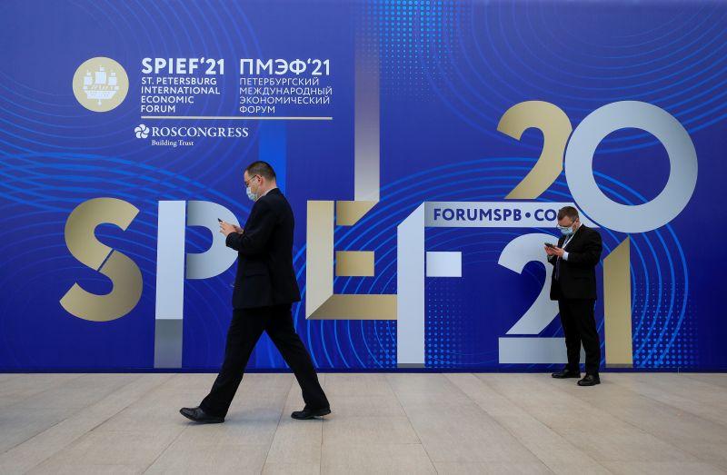 Участники Петербургского международного экономического форума - 2021