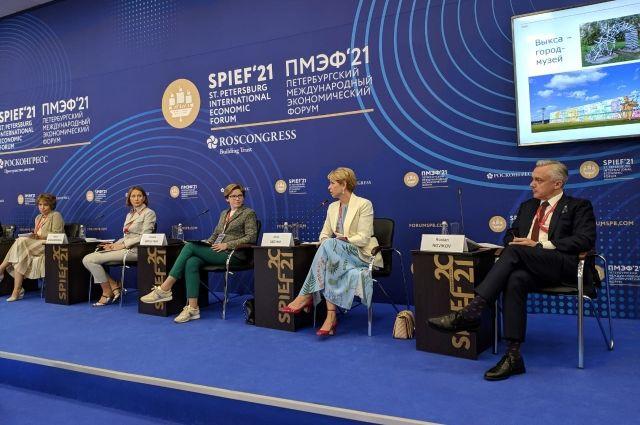 В рамках ПМЭФ-2021 проходит Форум креативного бизнеса.