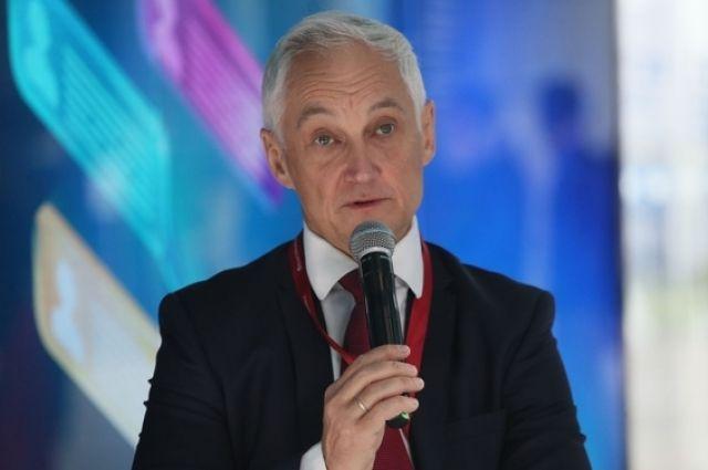 По словам Белоусова, как только компания попадает в цифровую среду – она становится прозрачной для всех, кто ею интересуется.