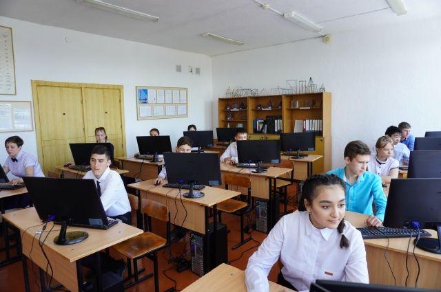 Главная цель проекта - повышение уровня образования детей.
