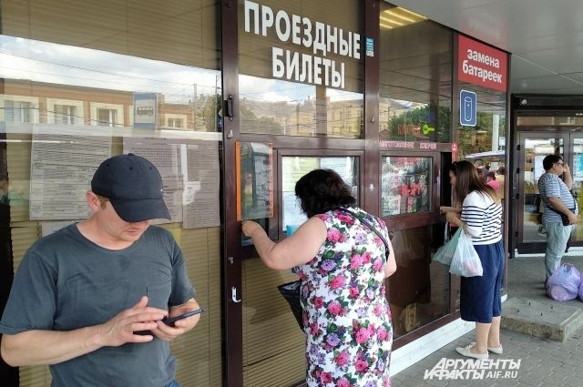 Проездной на месяц будет стоить ориентировочно 2100 рублей.