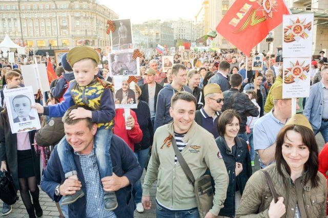 Бессмертный полк на Манежной площади в Москве, 9 мая 2018 года.