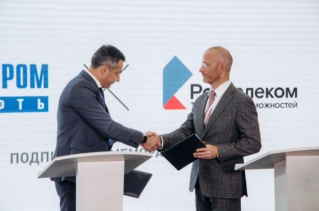 «Газпром нефть» и «Ростелеком» будут развивать системы управления промышленными данными.