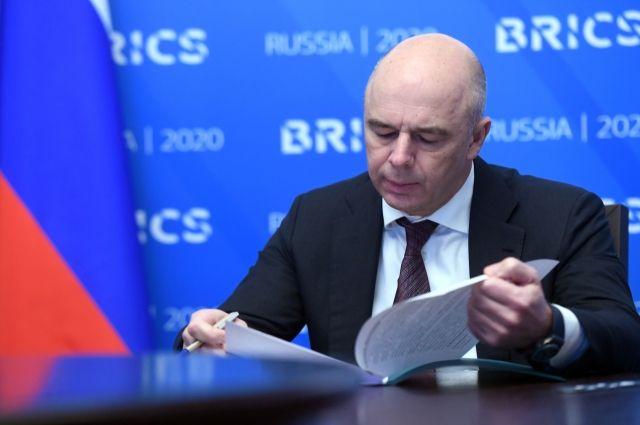 Силуанов оценил результат повышения ставки НДФЛ