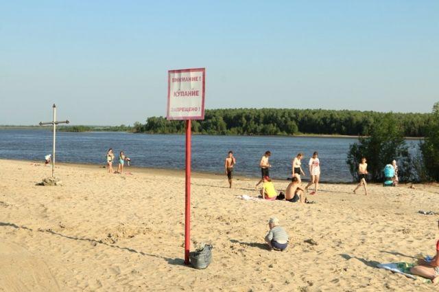 Запрещенное место для купания на Иртыше