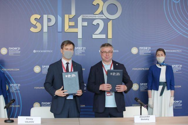 Документ подписан на Петербургском международном экономическом форуме.