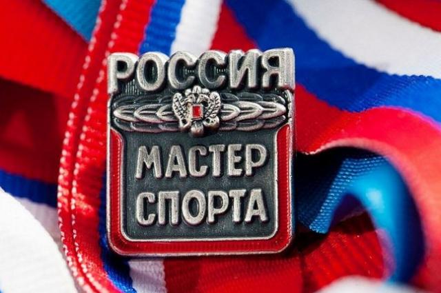 На Сахалине стало на пять мастеров спорта больше.