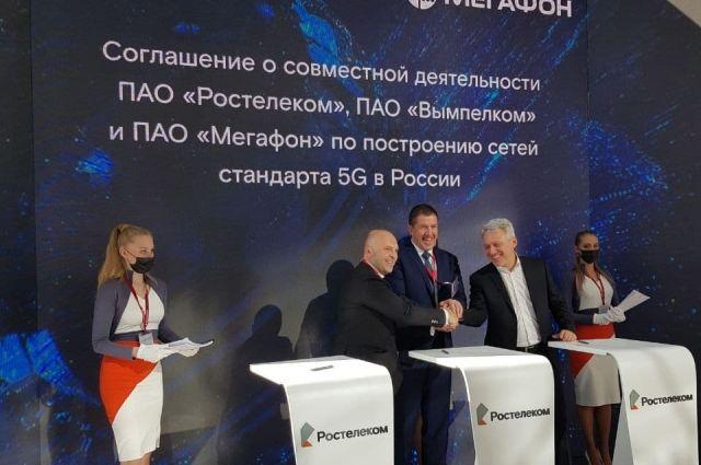 «ВымпелКом», «МегаФон» и «Ростелеком» объединяют усилия для расчистки радиочастот под сети 5G.