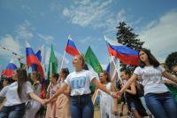 Когда празднуется День России?