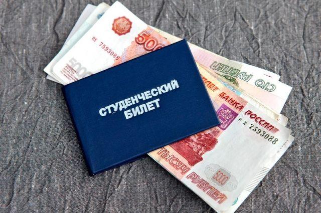 Одаренные первокурсники могут получить стипендию до 25000 рублей