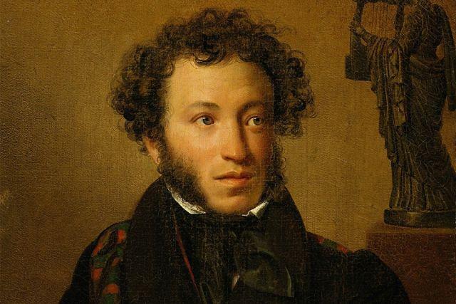 6 июня 2021 года в России отмечают 222 года со дня рождения поэта Александра Пушкина.