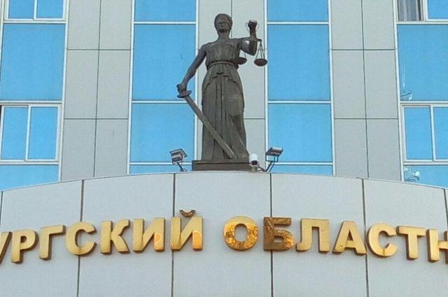 Оренбургский облсуд увеличил Валерию Бодашко срок запрета на работу адвокатом.