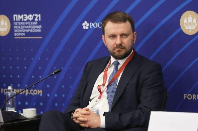 Помощник президента РФ по экономике Максим Орешкин.