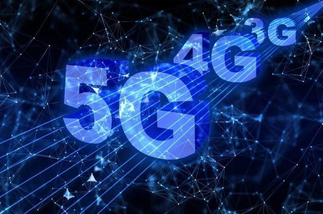 «Ростелеком» и «Ростех» будут создавать инновационные сервисы на базе технологий 5G.