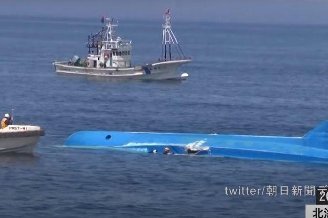 Ситуация в Охотском море.