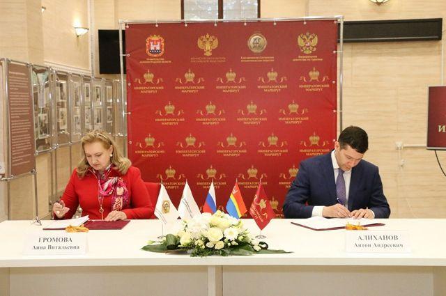 Калининградская область вошла в проект «Императорский маршрут»