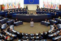 В Еврокомиссии назвали условия перечисления 600 миллионов евро для Украины