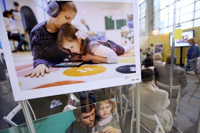 Федеральный центр помощи детям с аутизмом и их семьям.