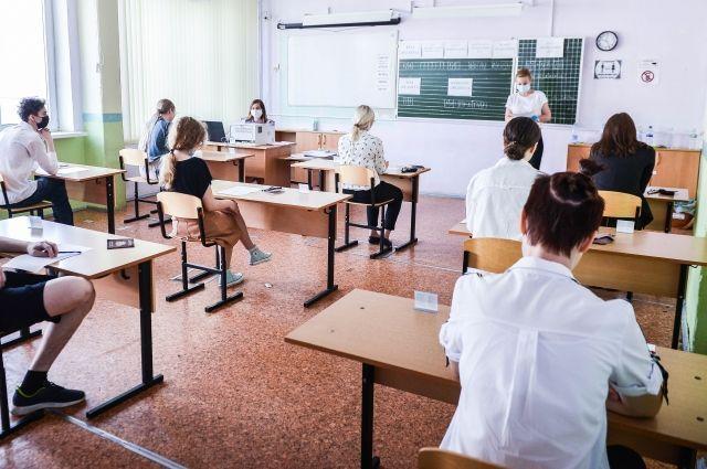 В школе будут учиться 400-450 школьников.