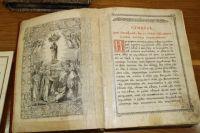 Гражданин Словакии пытался вывезти из Украины старинные книги.