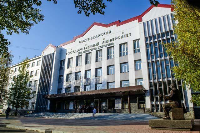 Ответсек приёмной комиссии СГУ им. П. Сорокина арестована. Ещё трём фигурантам дела запретили определённые действия, но оставили на свободе.