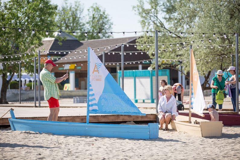 Анапа – не просто курортный город, это своего рода символ увлекательного, полезного и доступного летнего отдыха для жителей России.