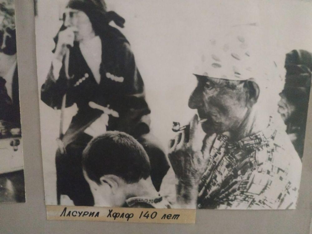 Долгожители Абхазии представлены на выставке в местном краеведческом музее (Сухум).