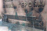 В Новотроицке несовершеннолетние подожгли траурные венки у мемориала «Вечно живым».