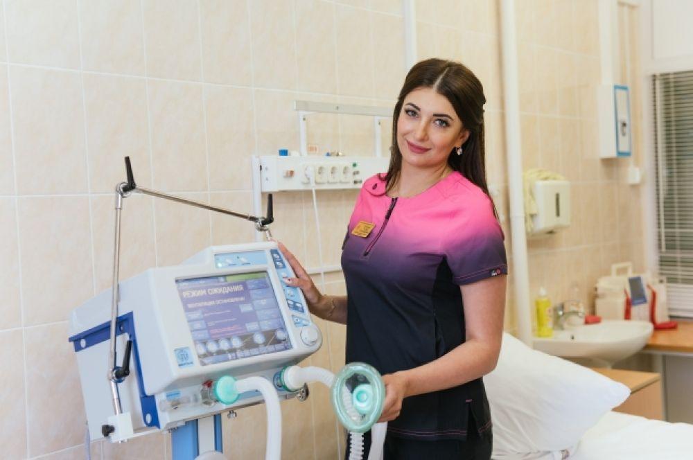Красногвардейская центральная районная больница, врач-терапевт.