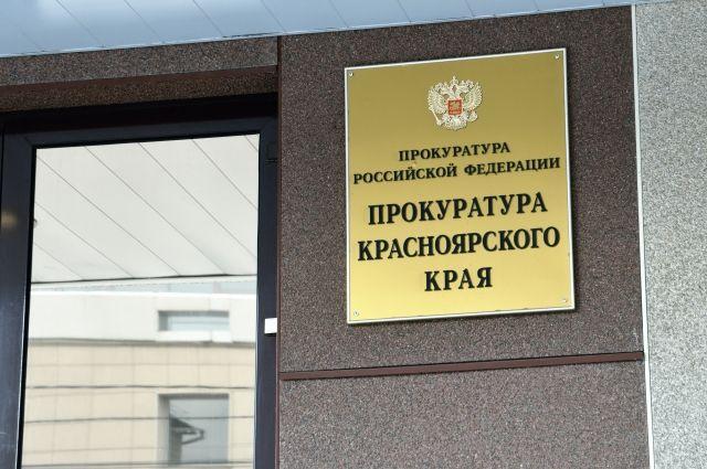 Возобновление работы лагеря на контроле у прокуратуры.