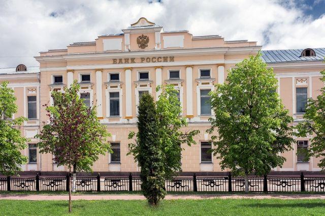 В Оренбуржье восемь финансовых организаций попали в черный список Центробанка.
