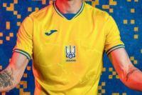 В УЕФА объяснили требование изменить форму сборной Украины