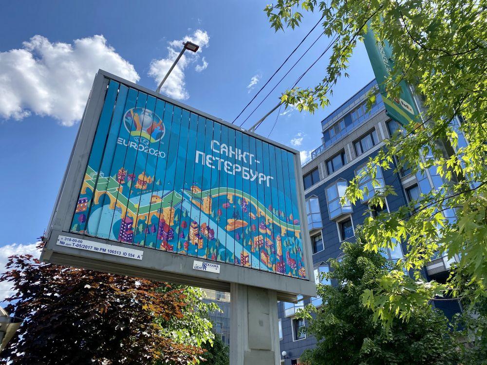 Северная столица серьезно подошла к подготовке для принятия у себя Евро-2020.