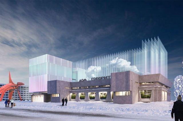 Особенностью нового норильского музея станет довольно редкий для страны открытый тип хранения фондов.