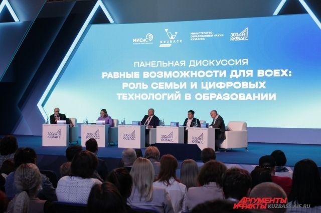 Участие в EdCrunch Kuzbass приняли 3 000 человек, а онлайн-трансляцию второго дня конференции посмотрели 4 500 человек.