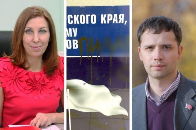 На фотографии стенда Зырянова в сельской администрации Минусинского района подрисовали половой член и дополнили неприличный нецензурным комментарием.