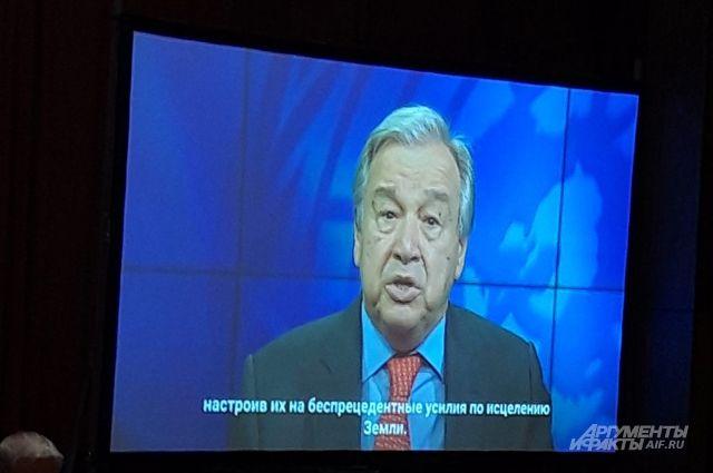 Выступление генсека ООН Антониу Гутерриша.