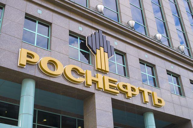 Улучшение показателей. Аналитики подтвердили наивысший рейтинг Роснефти