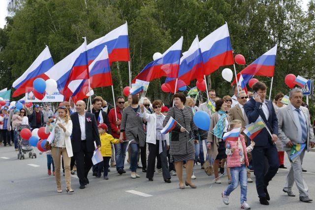 В Югре в День России пройдет более 300 праздничных мероприятий