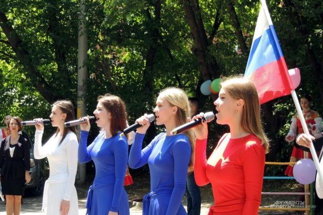 В День России 12 июня для оренбуржцев подготовили праздничные мероприятия.